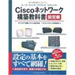 [C841M]telnetの設定