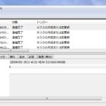 [Windows] タスクスケジューラでログオン時にbat実行