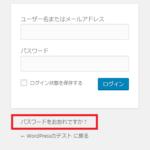 [PHP] メールの設定