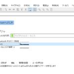 WireSharkで見るWeb通信講座(HTTP編)